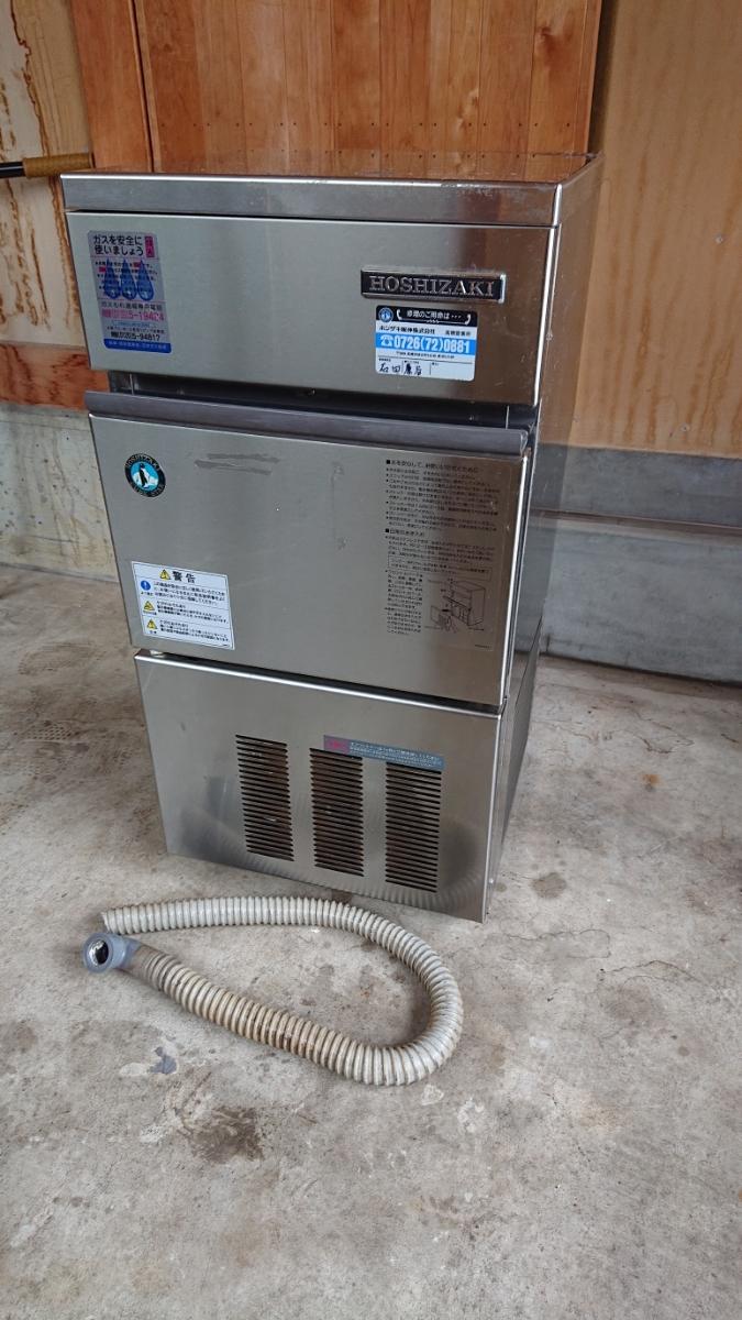 メンテナンス&薬品洗浄済み ホシザキ業務用製氷機IM-25L