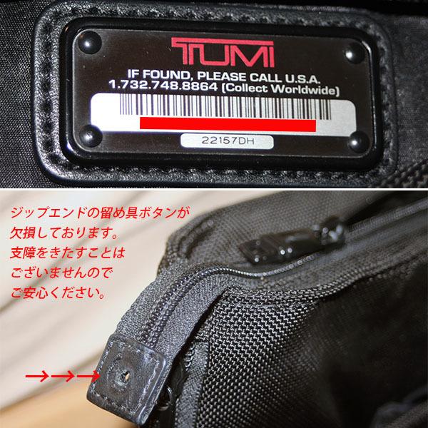 ★調整できるハンドルで肩掛け可能★TUMIトゥミ★「Style 22157」コンパニオントートバッグ★ビジネスブラック★とてもキレイな状態です♪_画像10