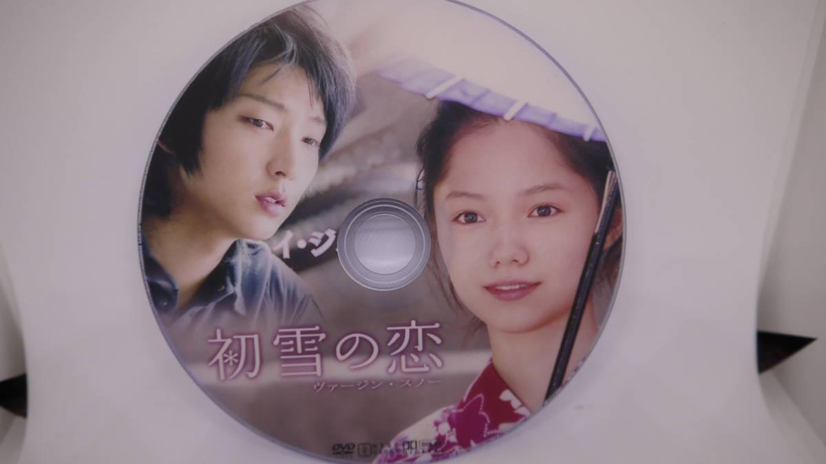 イ・ジュンギ 初恋の雪 DVD 日本語字幕あり 韓国映画_画像1