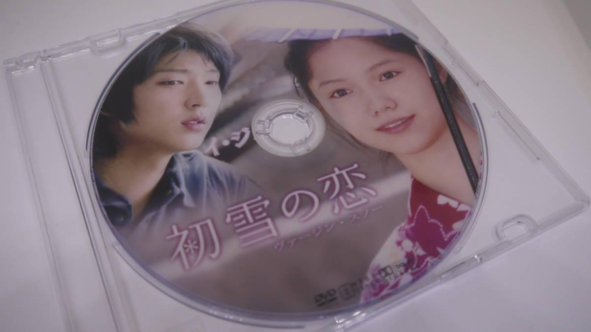 イ・ジュンギ 初恋の雪 DVD 日本語字幕あり 韓国映画_画像2