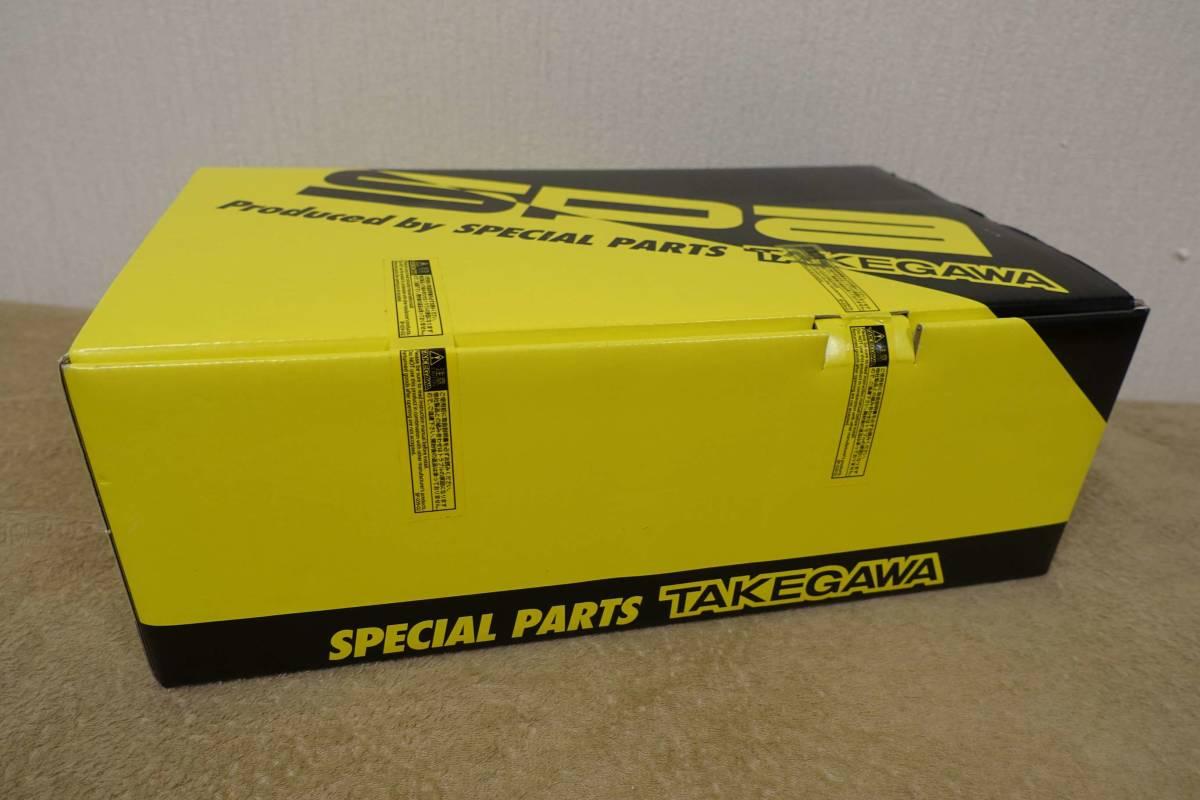 SP武川 GROM MSX125/SF スペシャルクラッチカバーキット タイプR (WET/ワイヤー式) 定価71,500円 02-01-0151 グロム