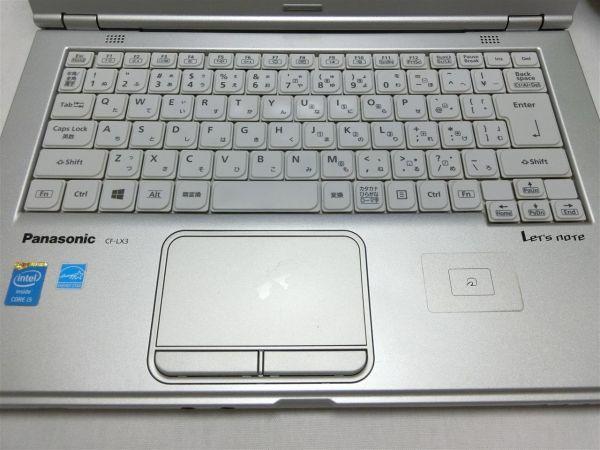 持ち運びに便利・薄型【SSD搭載】Panasonic Let's note CF-LX3 CF-LX3YD1CS/Core i5/8GB/128GB SSD/最新Windows10/Office/PC01543_画像5
