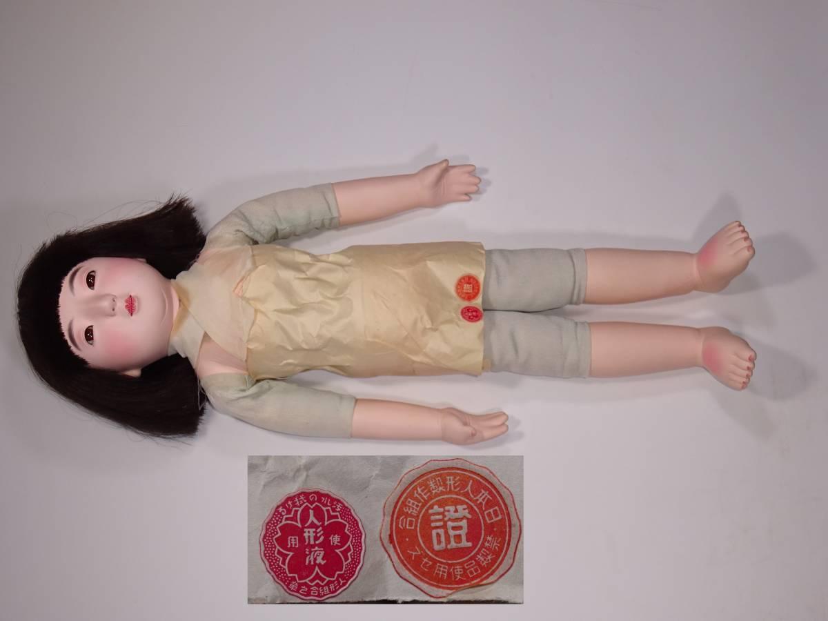 可愛い市松人形 50㎝_画像6