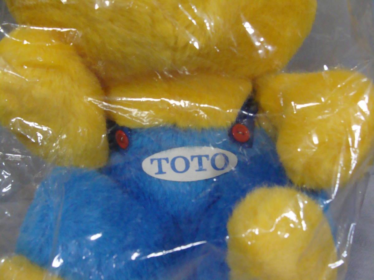 未使用品 TOTO 東洋陶器 オリジナルキャラクター ぬいぐるみ_画像2