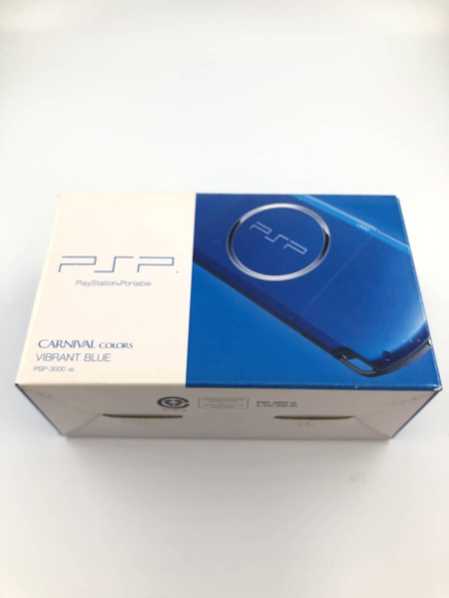 ★新品同様 完品★ PSP-3000 バイブラント・ブルー (PSP-3000VB) 動作保証あり