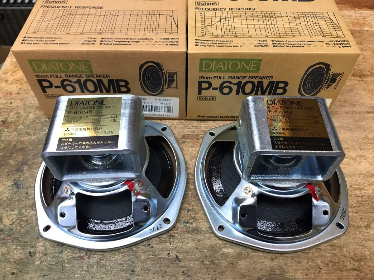 DIATONE P-610MB [ 16cm 8Ω ] フルレンジ スピーカー 2本 未使用・長期保管品・動作未確認のためジャンク扱いで!!_画像2