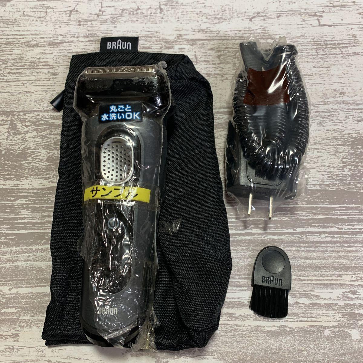 未使用品? 美品 BRAUN Series9 9030s シェーバー メンズシェーバー 充電式 電気シェーバー シリーズ9 wet+dry ポーチ付き