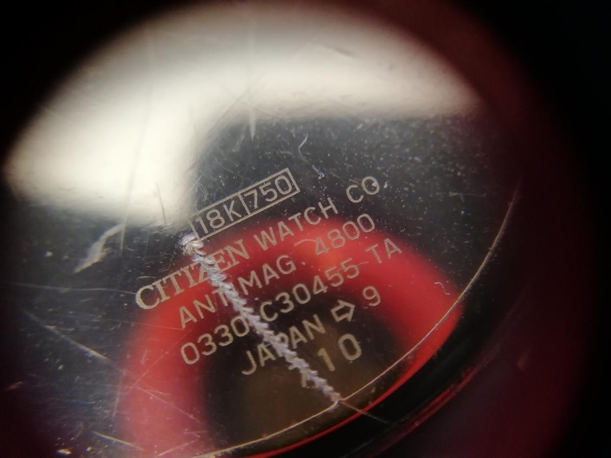 CITIZEN シチズン EXCEED エクシード 腕時計 GOLD 18K 750 0330-C30455-TA アンティーク_画像5