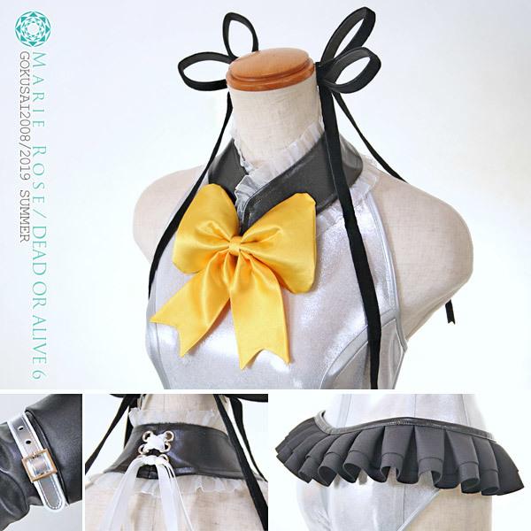 ◆コスプレ衣装◆DEAD OR ALIVE6 /マリー・ローズ/05 白_画像6