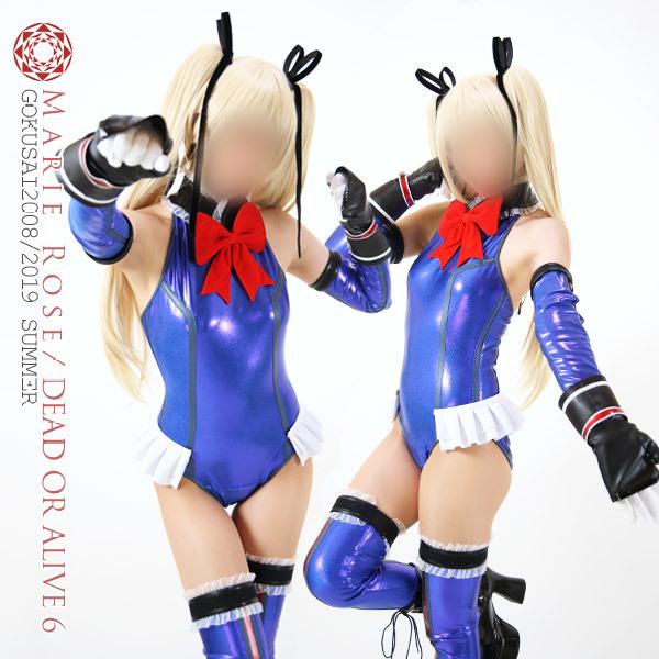 ◆コスプレ衣装◆DEAD OR ALIVE6 /マリー・ローズ/04 青_画像2