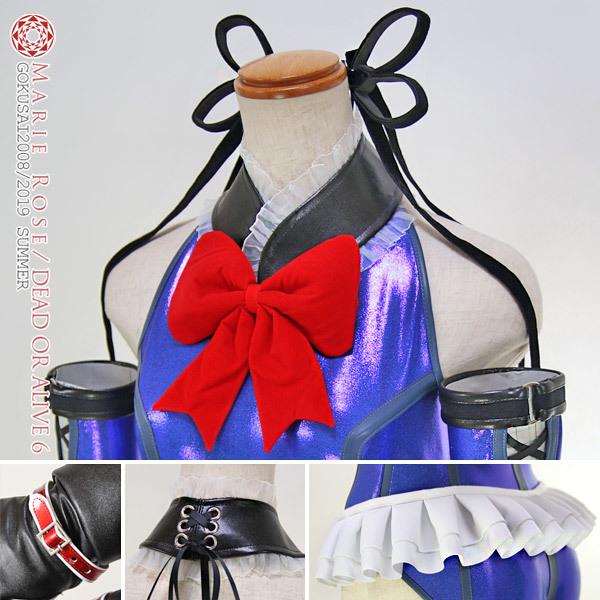 ◆コスプレ衣装◆DEAD OR ALIVE6 /マリー・ローズ/04 青_画像6