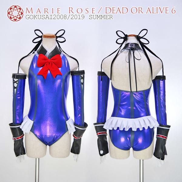 ◆コスプレ衣装◆DEAD OR ALIVE6 /マリー・ローズ/04 青_画像5