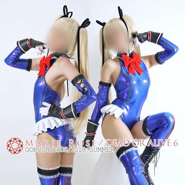◆コスプレ衣装◆DEAD OR ALIVE6 /マリー・ローズ/04 青