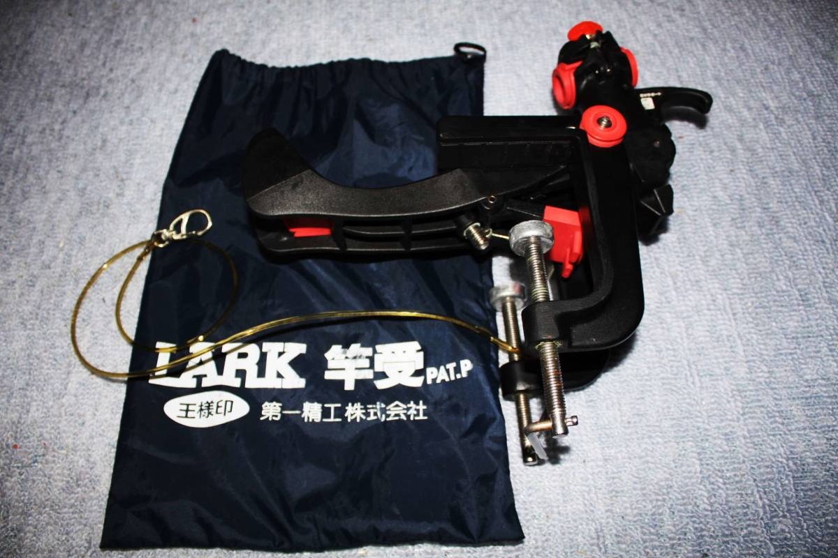 第一精工 ハイラーク16 実釣り未使用品 500円からの売り切りです。