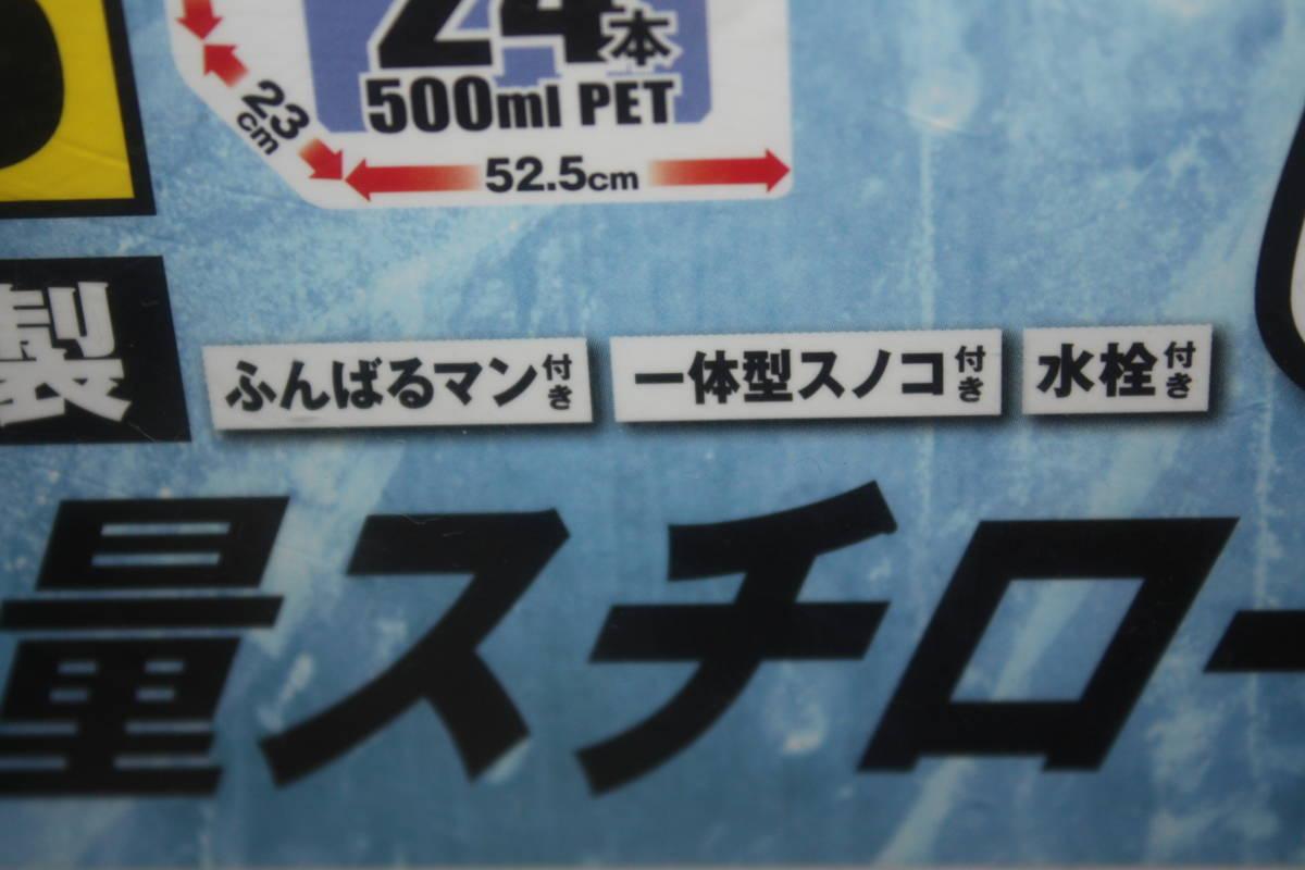 ダイワ クーラーボックス LIGHT TRUNK Ⅳ S 3000 RJ マゼンタ 500円からの売り切りです。_画像3