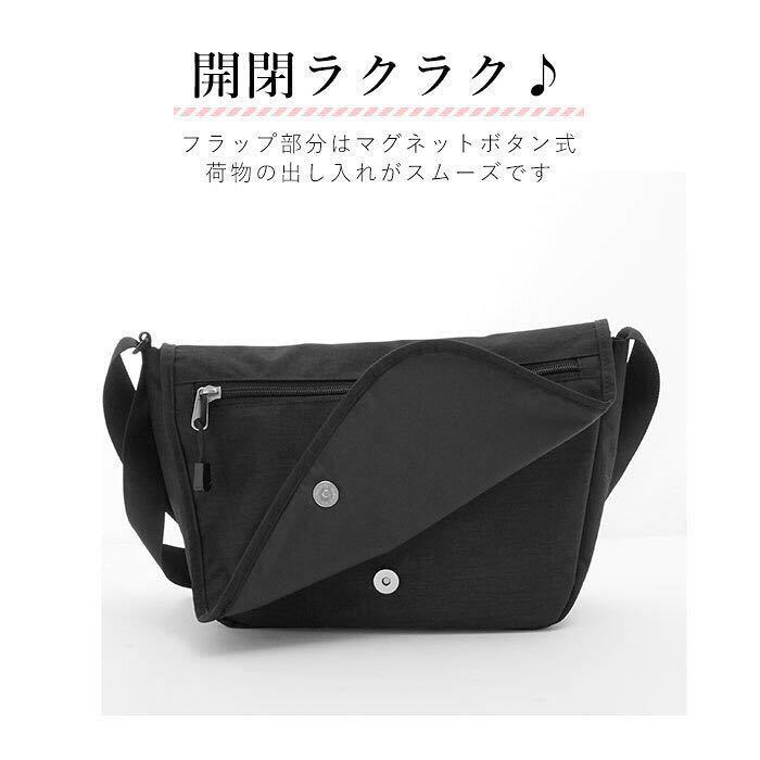 * most new work a Nero grande the smallest lustre . style poly- flap shoulder GTH 2104 shoulder bag popular brand anello gray *