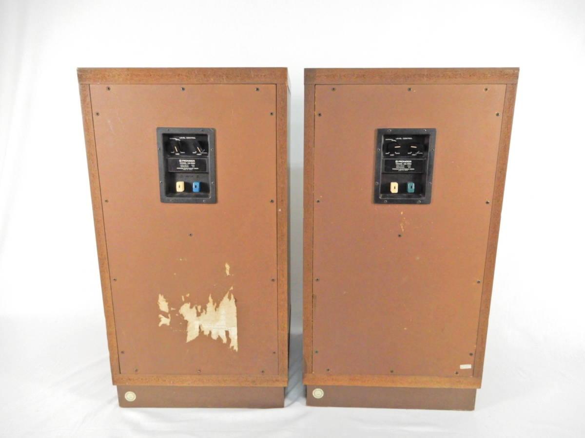 Pioneer CS-550 パイオニア 3 way スピーカーシステム ペア 音出し確認済み  _画像7