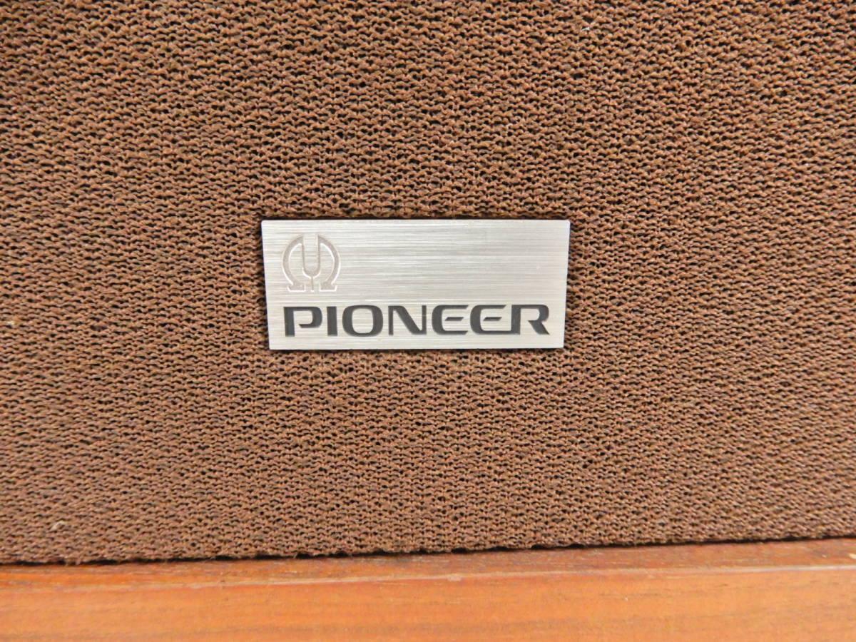 Pioneer CS-550 パイオニア 3 way スピーカーシステム ペア 音出し確認済み  _画像5