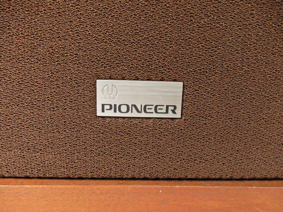 Pioneer CS-550 パイオニア 3 way スピーカーシステム ペア 音出し確認済み  _画像4