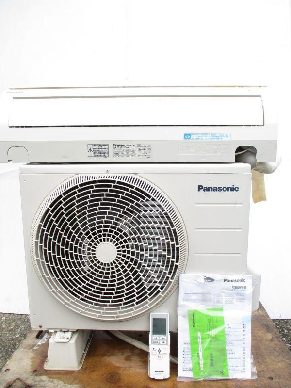 ♪Panasonic パナソニック ナノイー搭載 ルームエアコン CS-J222C-W リモコン付 約6畳用 リモコン 取り説付き 12年製 70853G♪