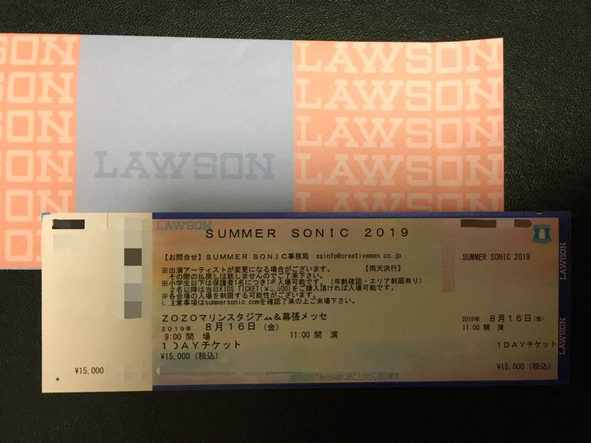 サマーソニック 8/16 東京 1日券 チケット サマソニ Summer sonic 2019 16日、17日、18日の16日です。