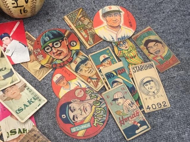 昭和レトロ 1950年代 大阪タイガース 三宅選手サインボール他 野球メンコ・丸メンコ・人型メンコ・選手カード等 いろいろおまとめ_画像2