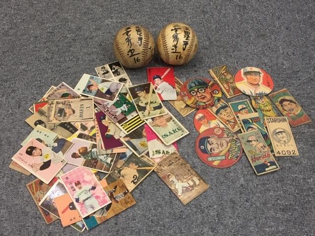 昭和レトロ 1950年代 大阪タイガース 三宅選手サインボール他 野球メンコ・丸メンコ・人型メンコ・選手カード等 いろいろおまとめ