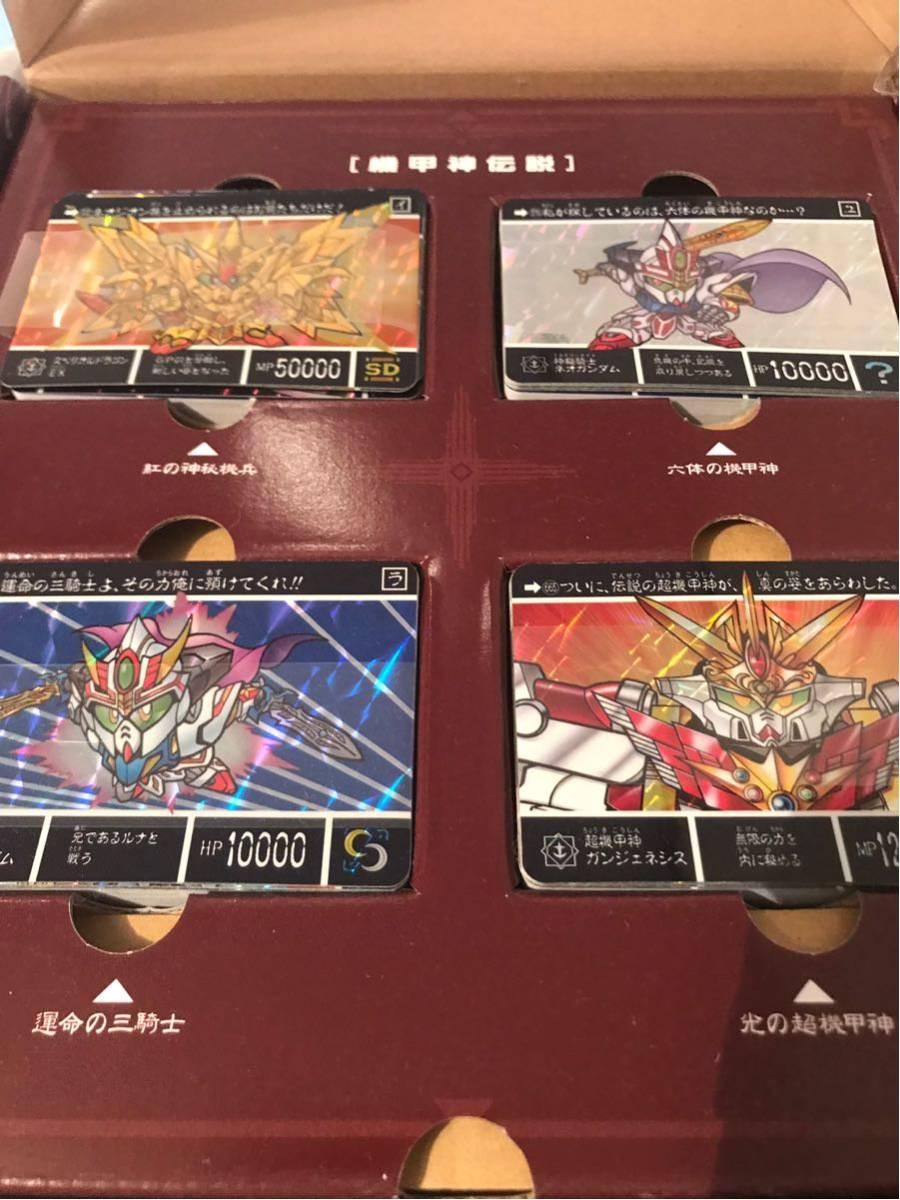 SDガンダム外伝 機甲神伝説 カードダス コンプリートセット プレミアムバンダイ限定品 復刻版
