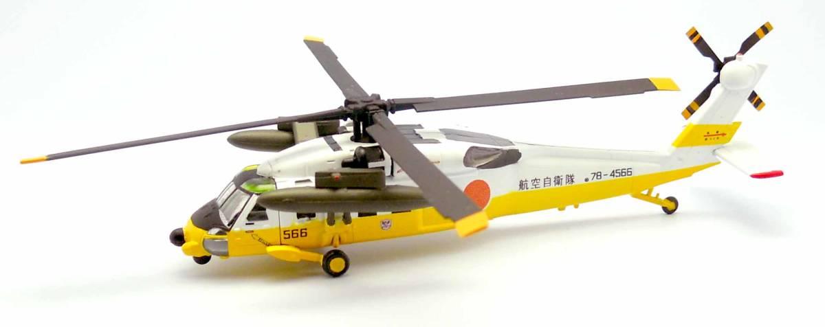 1/144 ヘリボーンコレクション SPECIAL UH-60 ブラックホーク a. 航空自衛隊 エフトイズ F-toys HELIBORNE COLLECTION スペシャル UH-60JA