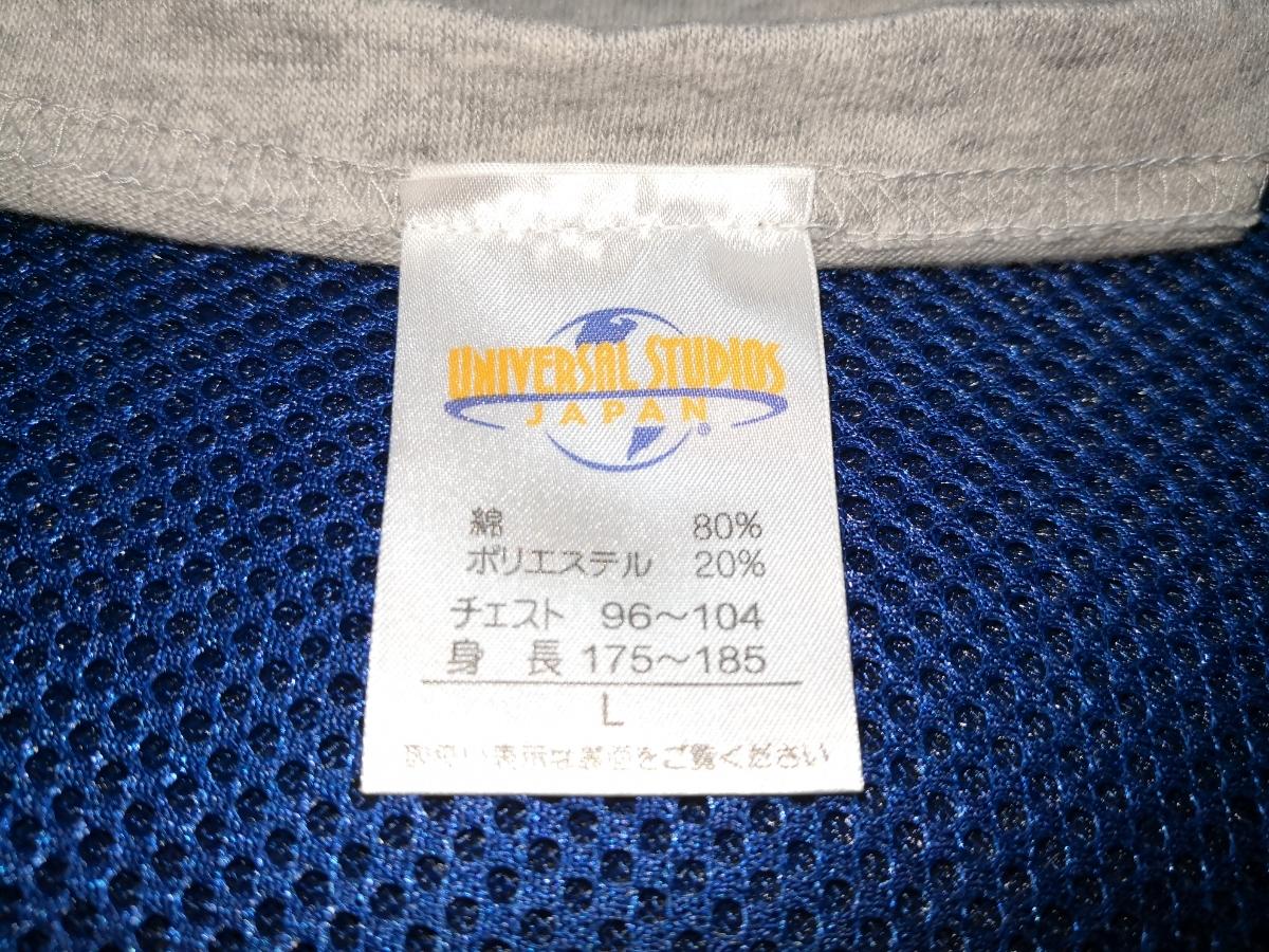 未使用 USJ ハリーポッター Tシャツ グレー ホグワーツ 紋章 サイズL 袋付き ユニバーサル スタジオ ジャパン _画像2