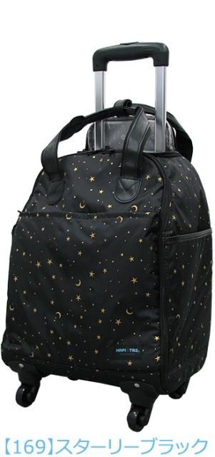 1円スタート!新品 未使用 ソフト キャリーバッグ 旅行かばん スーツケース 機内持ち込み 小型 超軽量 4輪 かわいい シフレ ハピタス 黒 SS