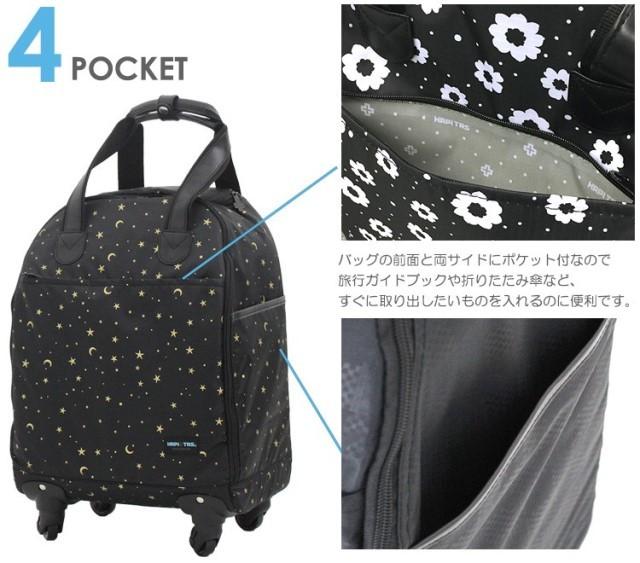 1円スタート!新品 未使用 ソフト キャリーバッグ 旅行かばん スーツケース 機内持ち込み 小型 超軽量 4輪 かわいい シフレ ハピタス 黒 SS_画像4