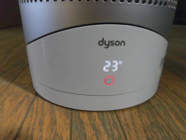 良品 ダイソン ピュア ホット&クール Dyson Pure Hot&Cool HP00 WS 空気清浄器付 扇風機 _画像3