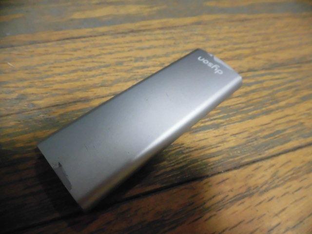 良品 ダイソン ピュア ホット&クール Dyson Pure Hot&Cool HP00 WS 空気清浄器付 扇風機 _画像7