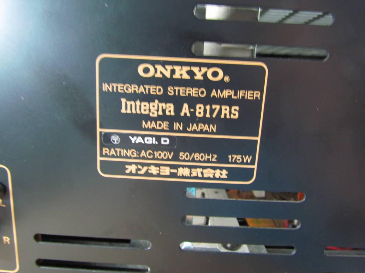 1そ56●美品 ONKYO オンキョー A-817RS ステレオプリメインアンプ 元箱&取説付き!訳あり_画像7