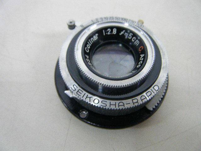 1る32★フィルムカメラ用カメラレンズ SEIKOSHA-RAPID アルコ Colinar 1:2.8 F=5cm C.Arco Tokyo レンジファインダー
