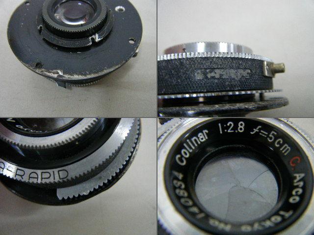 1る32★フィルムカメラ用カメラレンズ SEIKOSHA-RAPID アルコ Colinar 1:2.8 F=5cm C.Arco Tokyo レンジファインダー_画像6