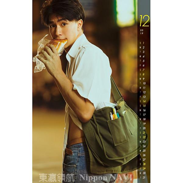 台湾のカメラマン、張晏廷 NIGHT AIR 夜遊2019:晏人物 TIMOTHY 2019写真集! /グラビアフォトブック_画像6