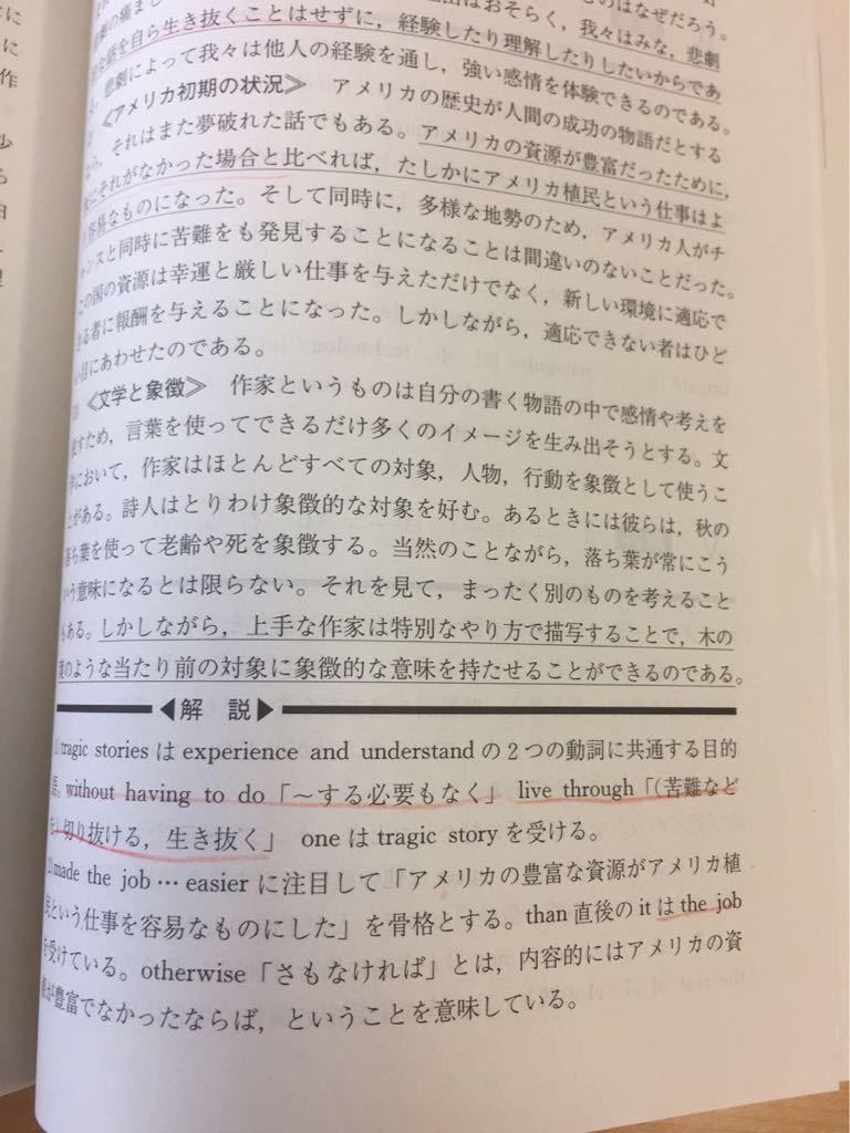 ★2010年 日本女子大学 教学社_画像6
