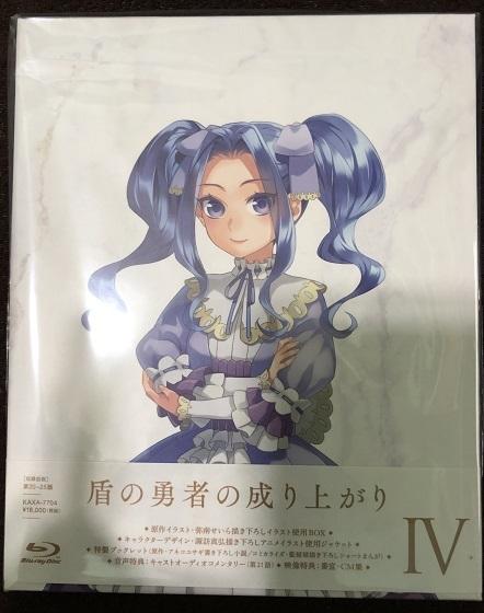 ★ 盾の勇者の成り上がり Blu-ray BOX 4巻【Blu-ray】初回生産版)