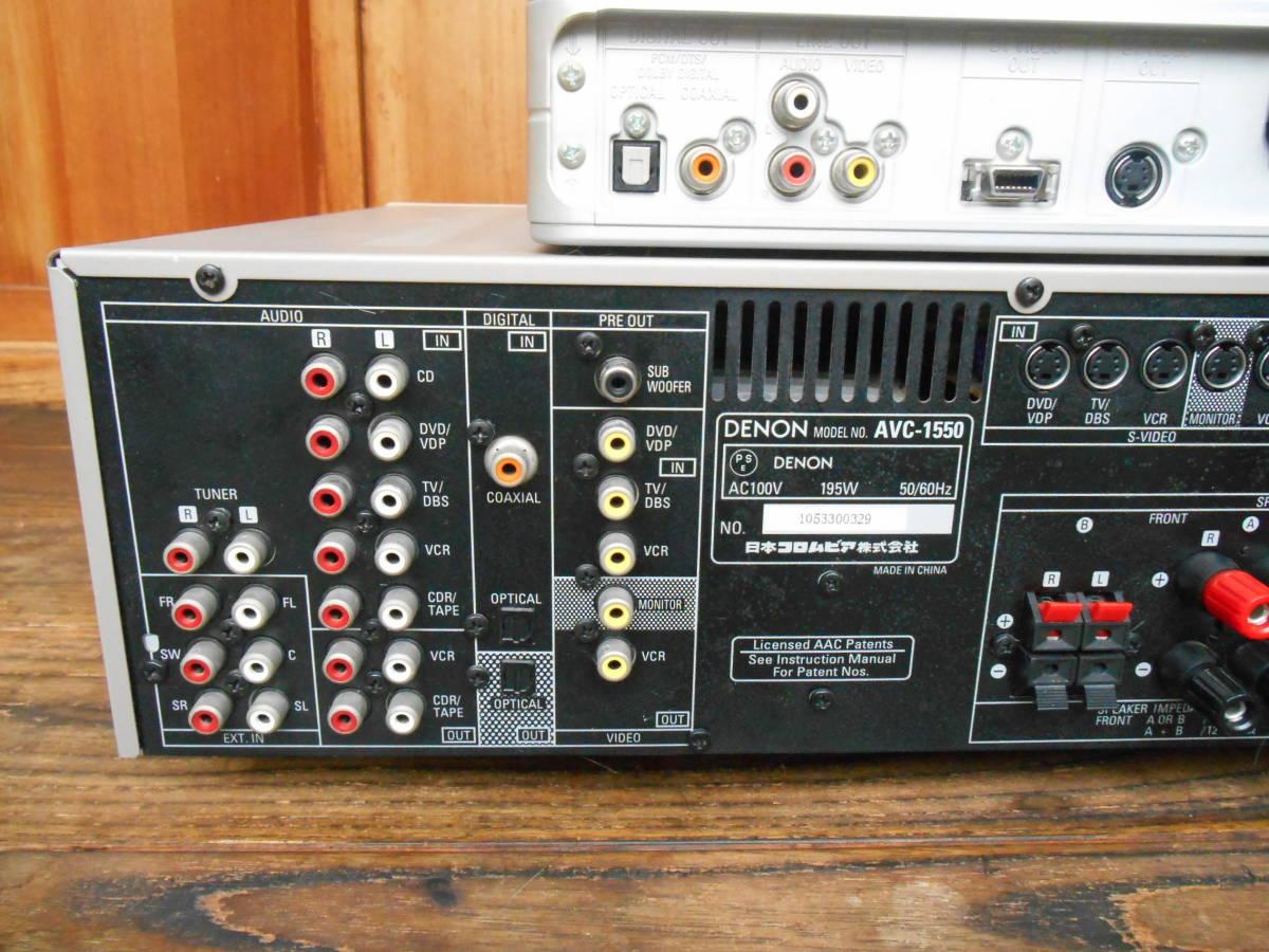 訳あり!DENON AVC-1550 AVサラウンドアンプ 動作品・リモコン・取説付き+SONY CD/DVDプレーヤー 動作品・リモコン付き_画像5