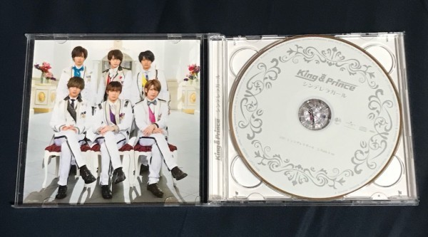 King & Prince シンデレラガール 初回限定盤A CD+DVD 帯付 キンプリ 送料185円_画像2