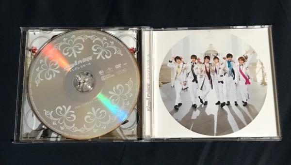 King & Prince シンデレラガール 初回限定盤A CD+DVD 帯付 キンプリ 送料185円_画像3