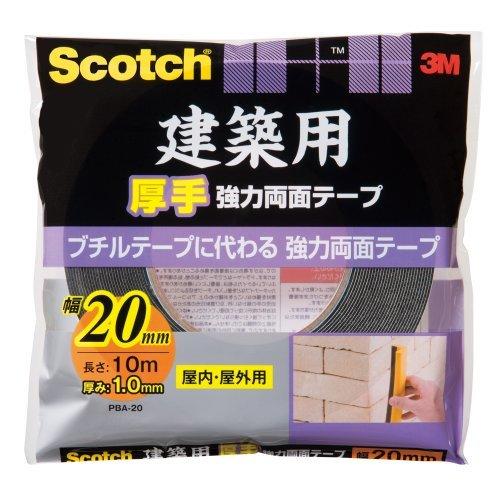 3M スコッチ 建築用 厚手 強力両面テープ 20mm×10m PBA-20(中古品)_画像1