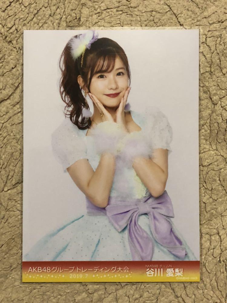 AKB48グループ トレーディング大会 生写真 2019年7月【谷川愛梨】1枚 NMB48