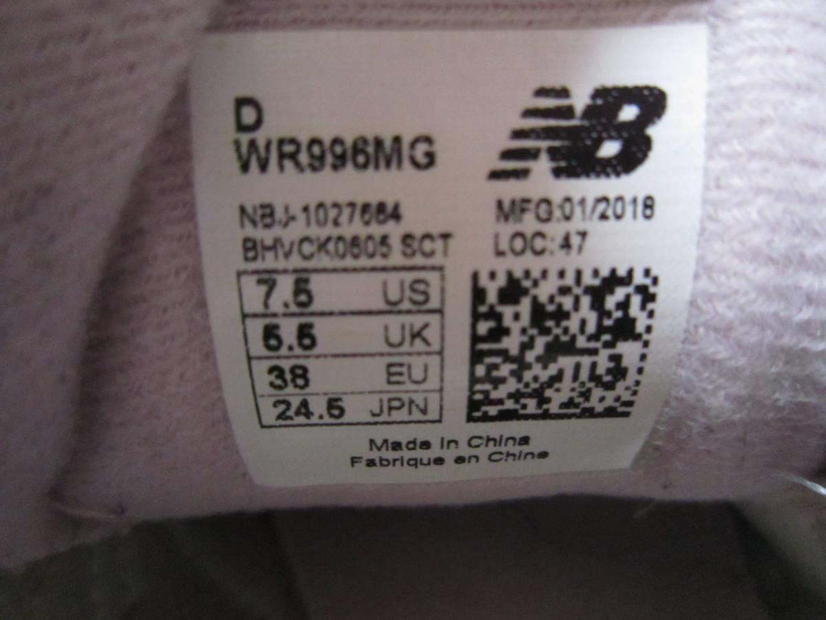 ニューバランス New Balance NB WR996MG ピンク wm24.5cm D US7.5      レディースシューズ  ai1907c_画像10