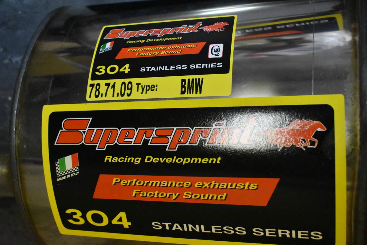 【新品未使用品】【即決品】スーパースプリント BMW E53 X5 01-03 リアマフラー エキゾースト スクエア 品番:787109 787139 Supersprint _画像7