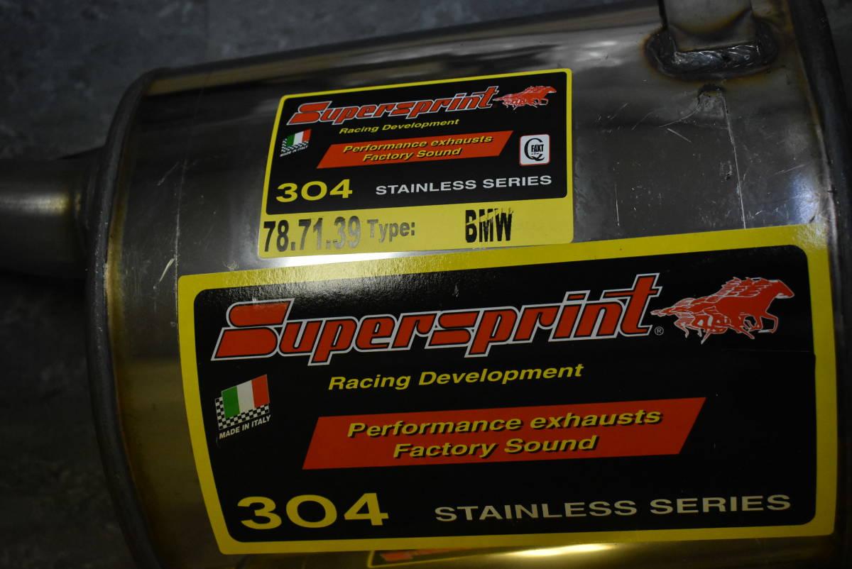 【新品未使用品】【即決品】スーパースプリント BMW E53 X5 01-03 リアマフラー エキゾースト スクエア 品番:787109 787139 Supersprint _画像8