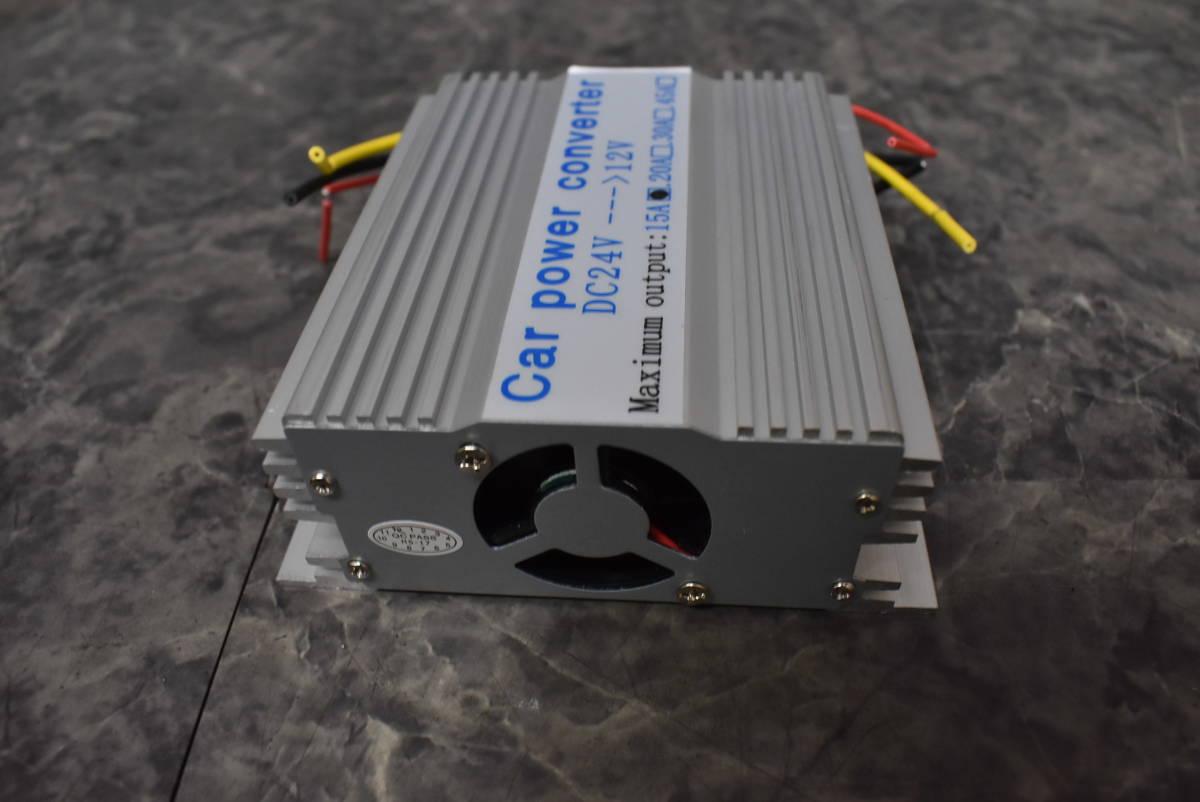 【送料無料】【新品未使用】社外品 カーパワー コンバーター DC24V~12V 15A 180W 電圧変換器 降圧器 _画像4