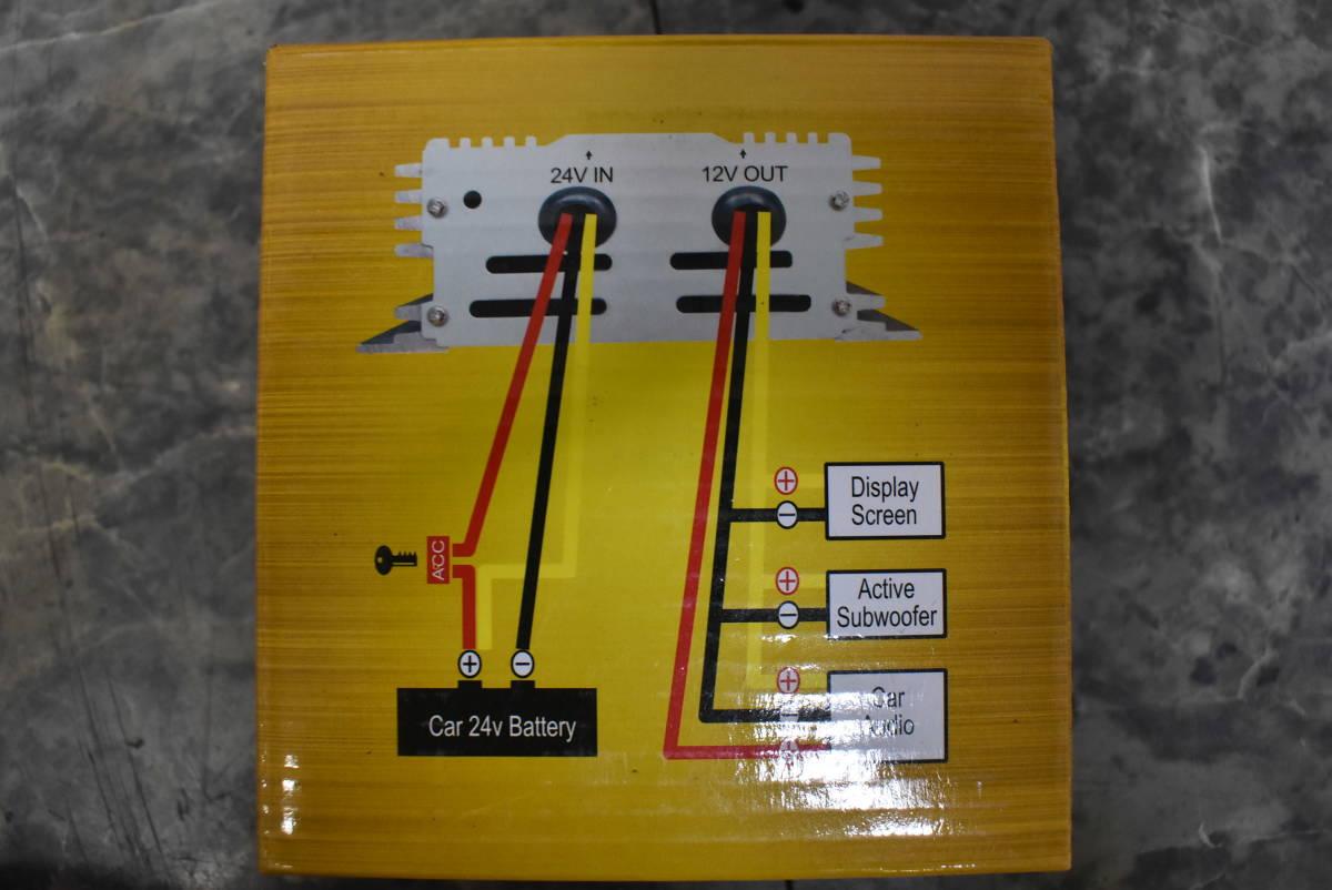 【送料無料】【新品未使用】社外品 カーパワー コンバーター DC24V~12V 15A 180W 電圧変換器 降圧器 _画像2